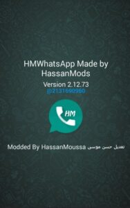 HMWhatsApp 1